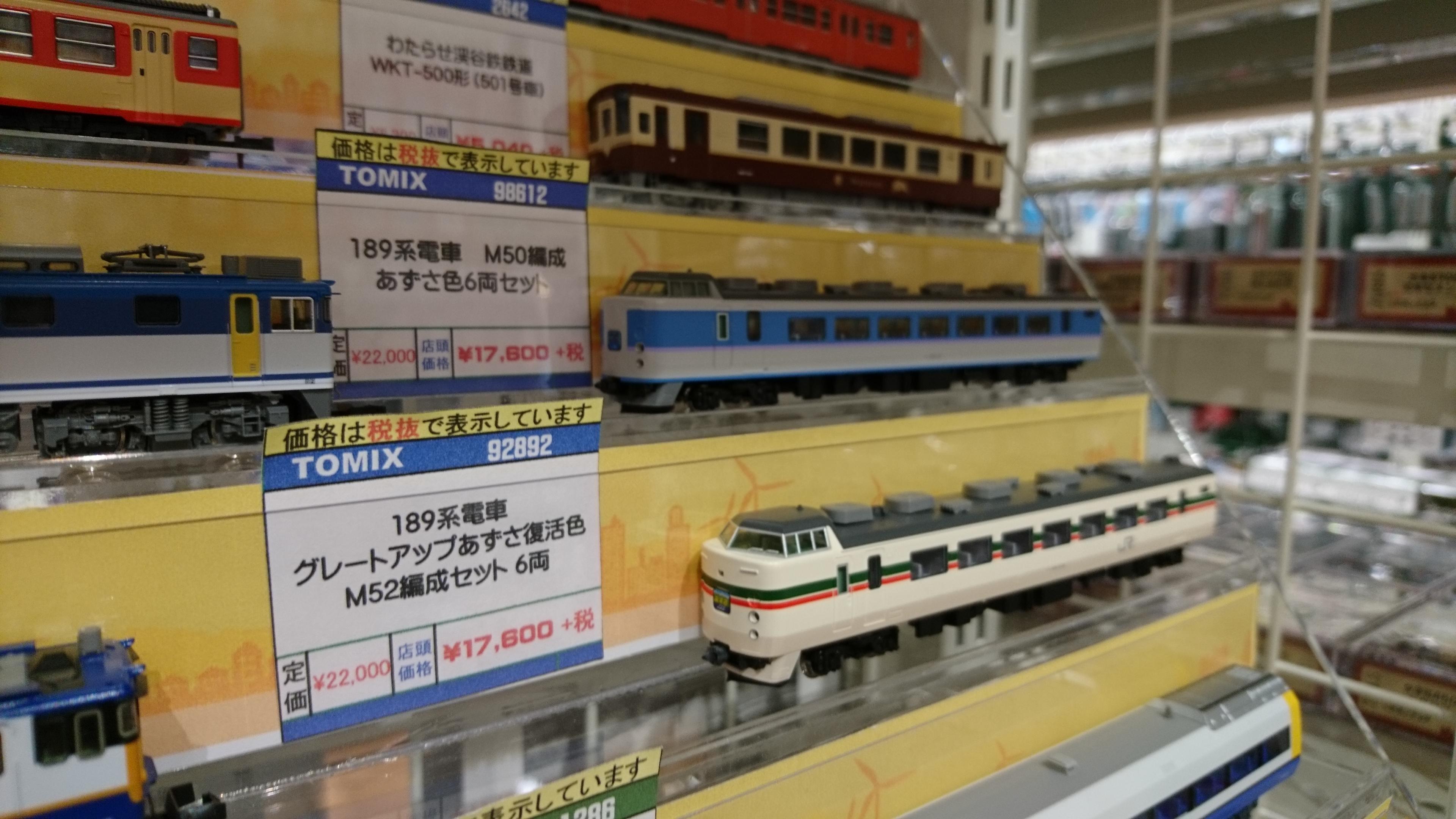 http://popondetta.com/blog_hiroshimafutyu/183M50M52.JPG
