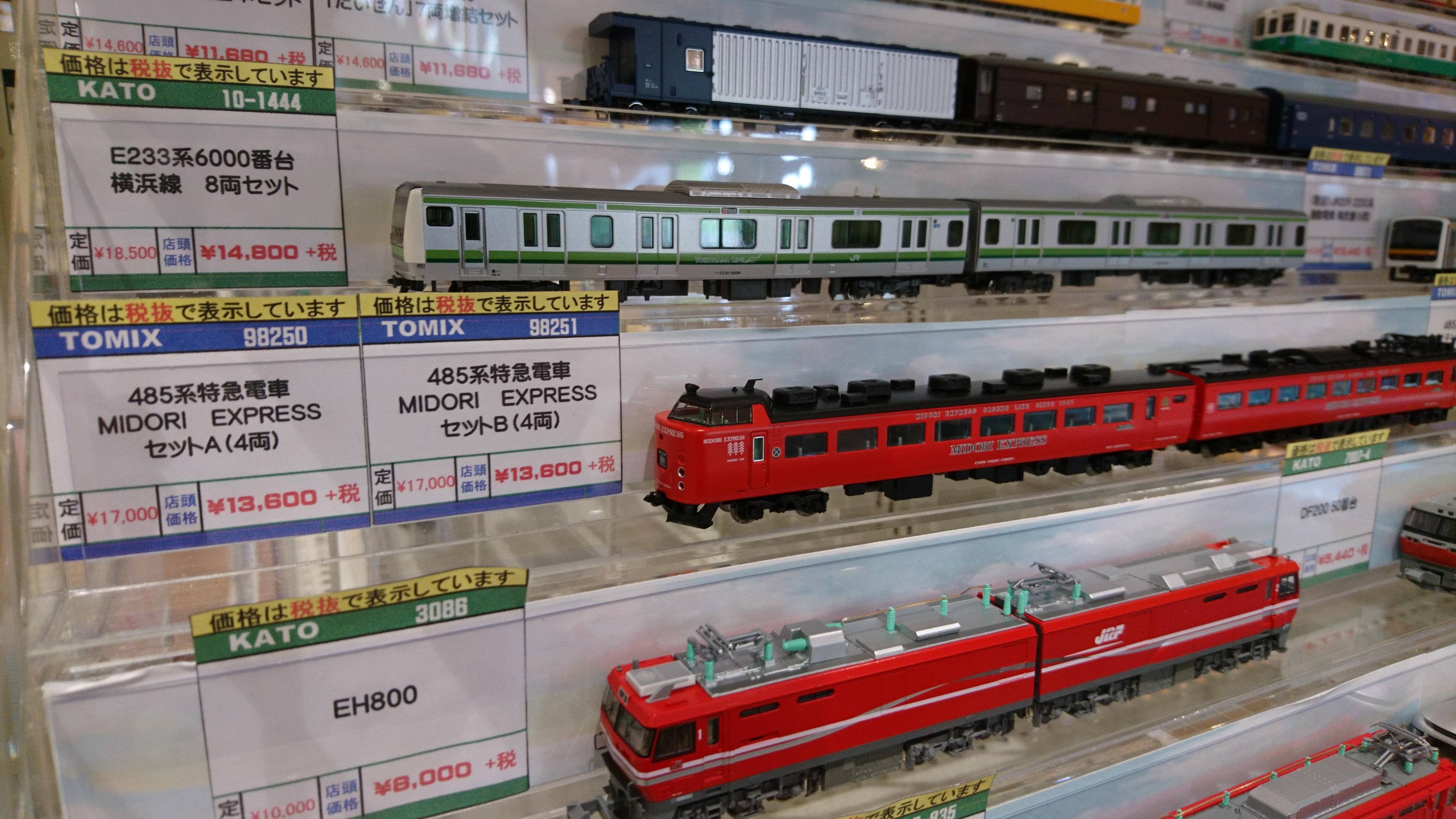 http://popondetta.com/blog_hiroshimafutyu/485midori.JPG