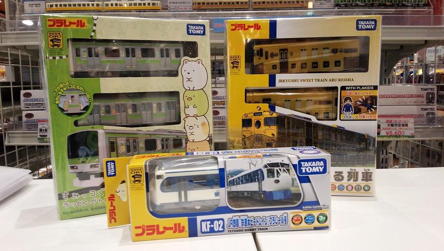 http://popondetta.com/blog_hiroshimafutyu/DSC_0082.jpg
