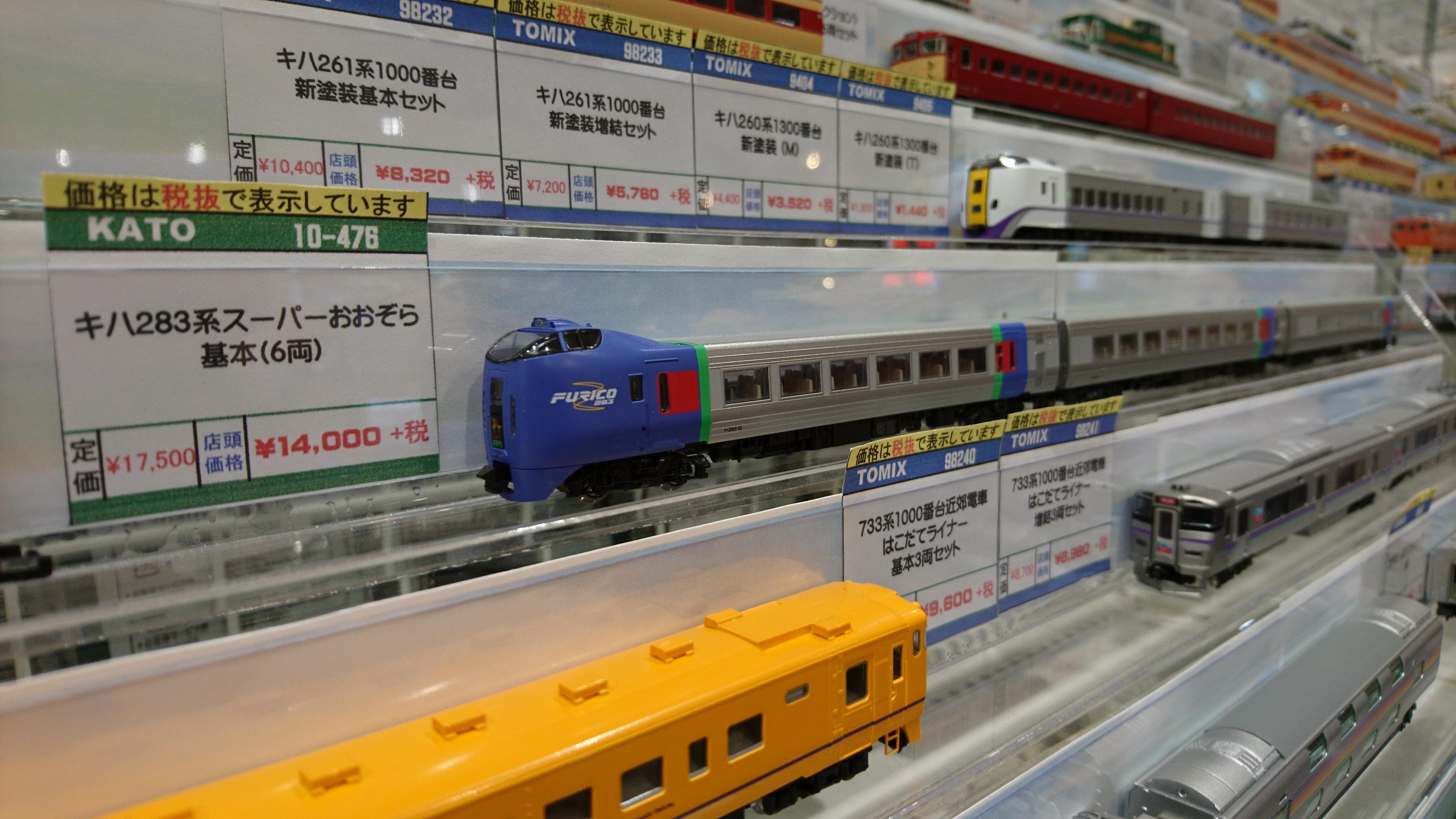 http://popondetta.com/blog_hiroshimafutyu/dc283ki.JPG