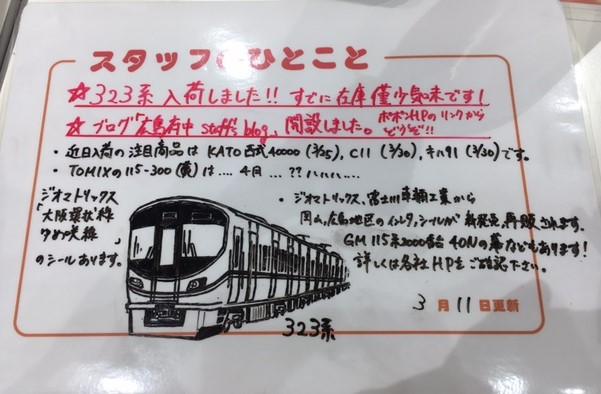 http://popondetta.com/blog_hiroshimafutyu/image5.JPG