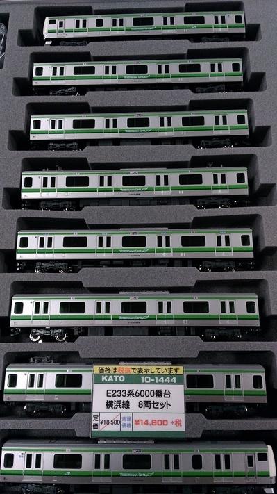 E233横浜線_blog.jpg