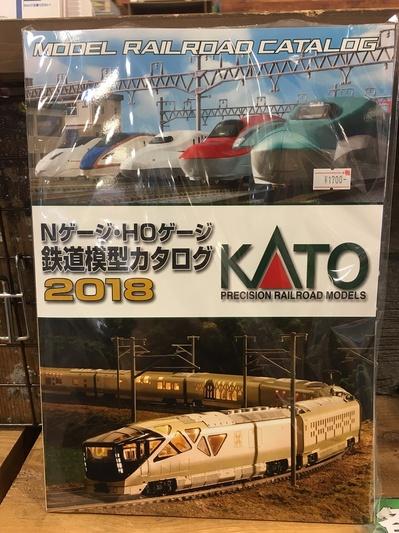 KATOカタログ_blog.jpg