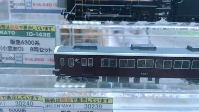 阪急6300小窓.jpg