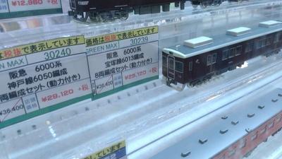 阪急6300系神宝線GM.jpg