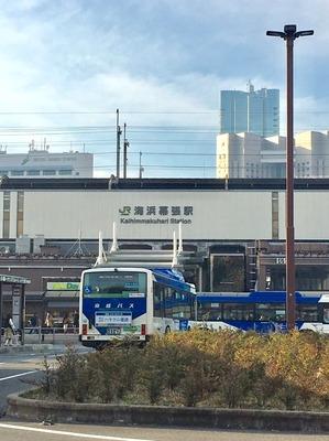 幕張新都心駅 駅長ブログ: 幕張...