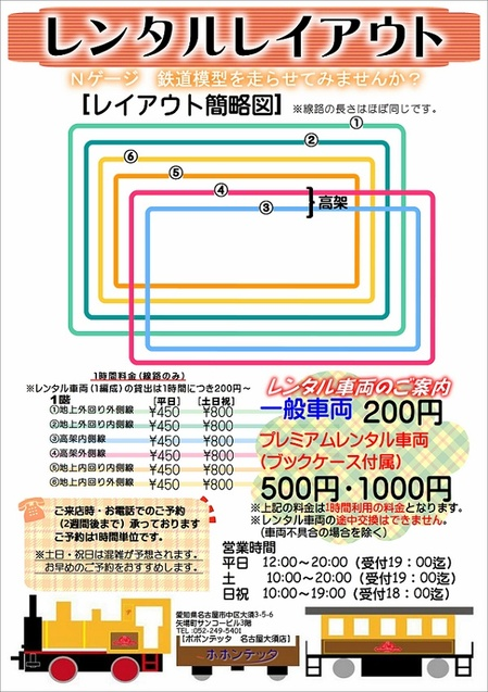 layout_20170625.JPG